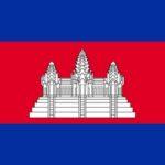 Volunteer Abroad Alliance - Cambodia - Siem Reap